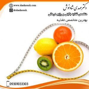 بهترین متخصص تغذیه تهران